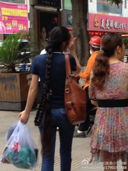Streetshot of Liu Chun's super long braid again