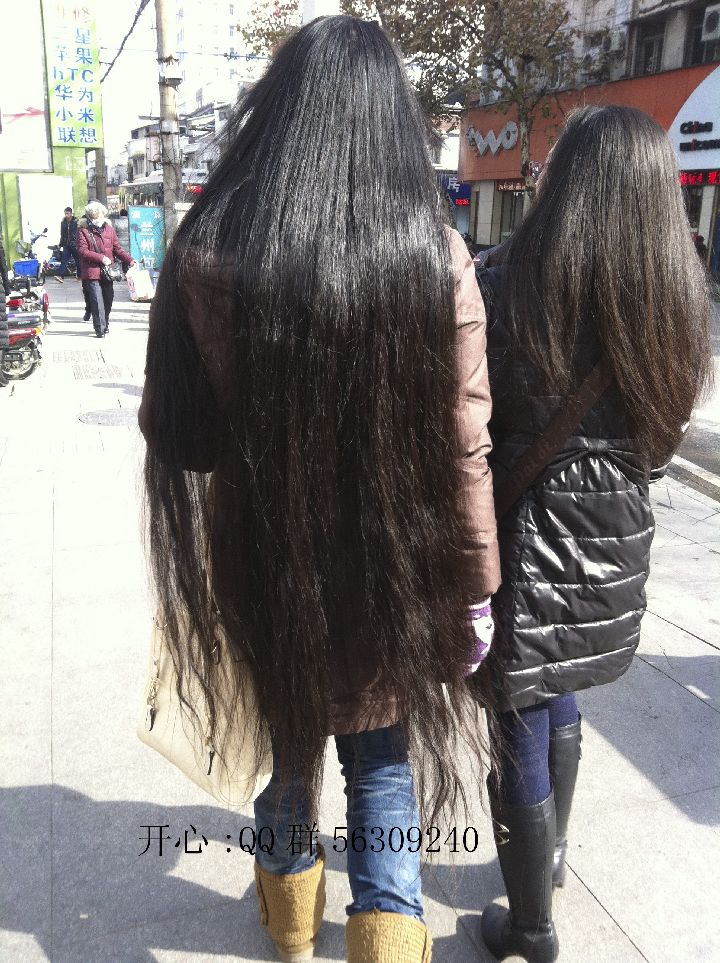 Streetshot of very long hair by eflikai