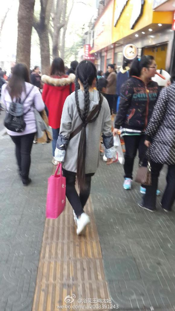 Unusual super long braid on street
